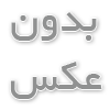 اعلام کشف قاره هشتم جهان!